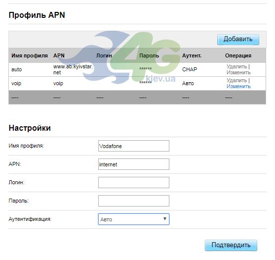 Добавление APN Huawei E5172