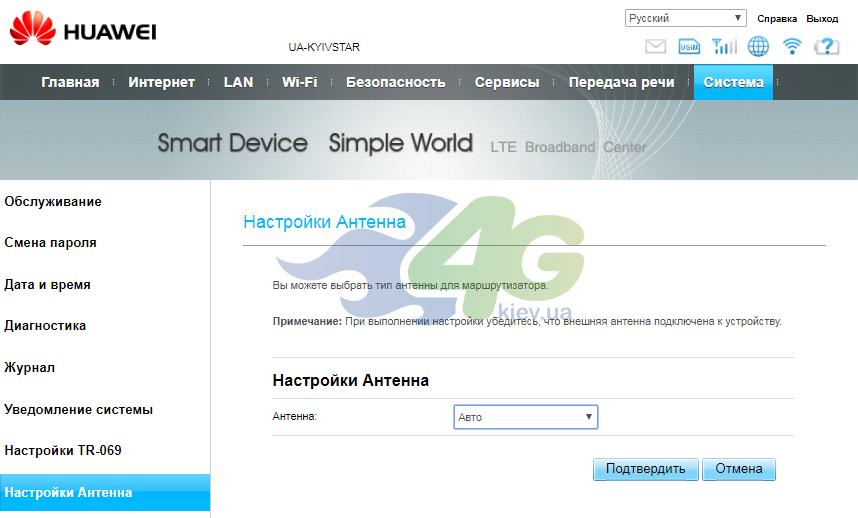 Раздел Настройка антенны роутера Huawei E5172