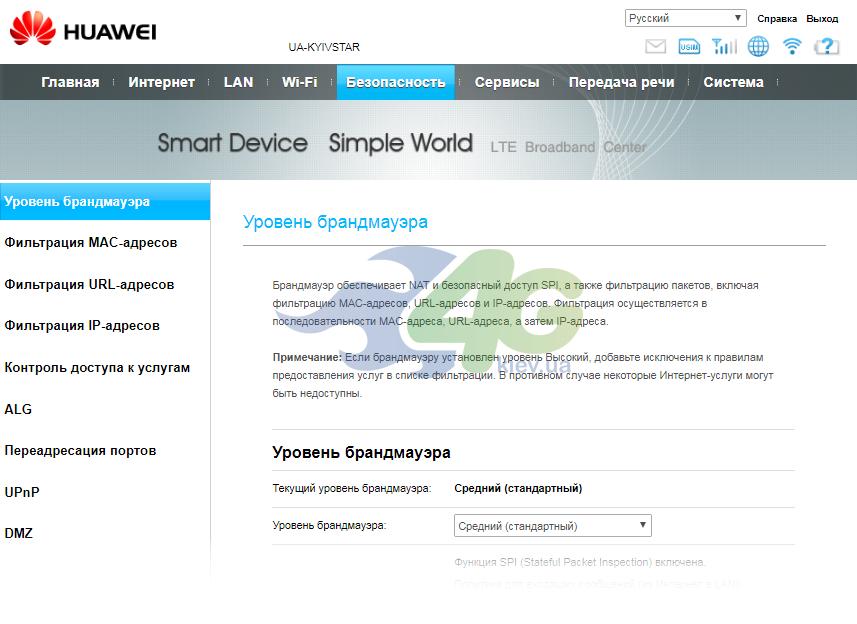 Раздел безопастность роутера Huawei E5172