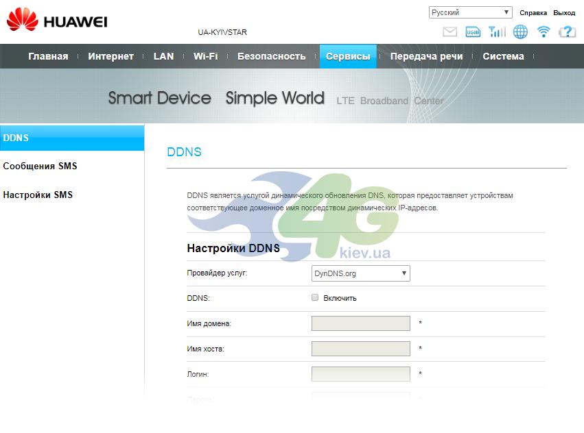 Сервисы Huawei E5172