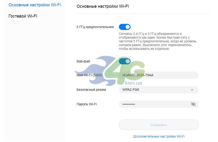 Основные настройки WiFi