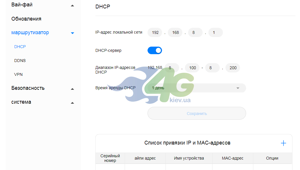 Настройка DHCP в Huawei B535