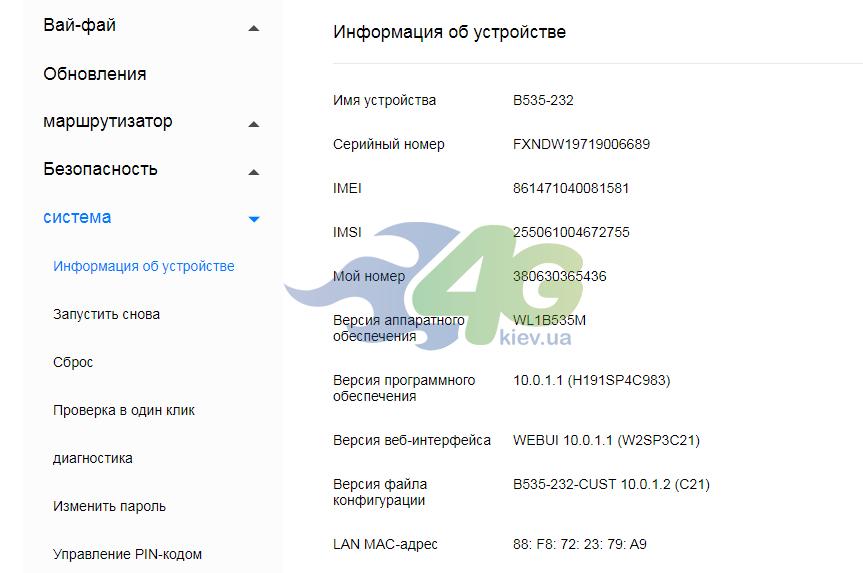 Информация об устройстве Huawei B535