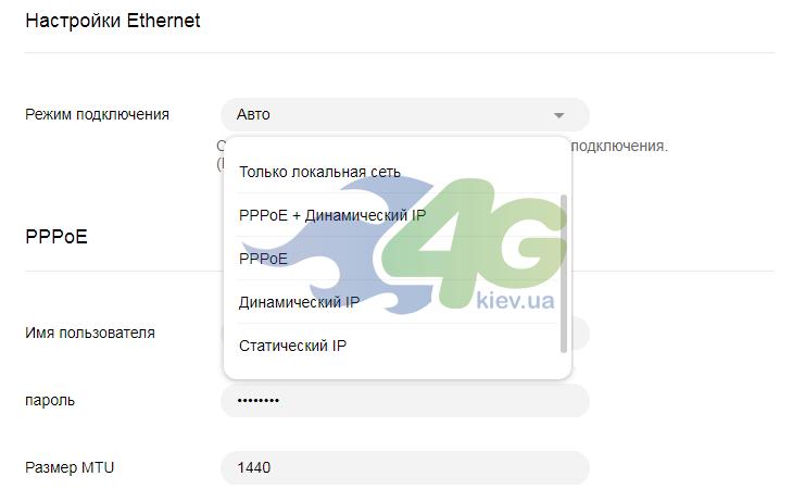 Настройка Ethernet в Huawei B535