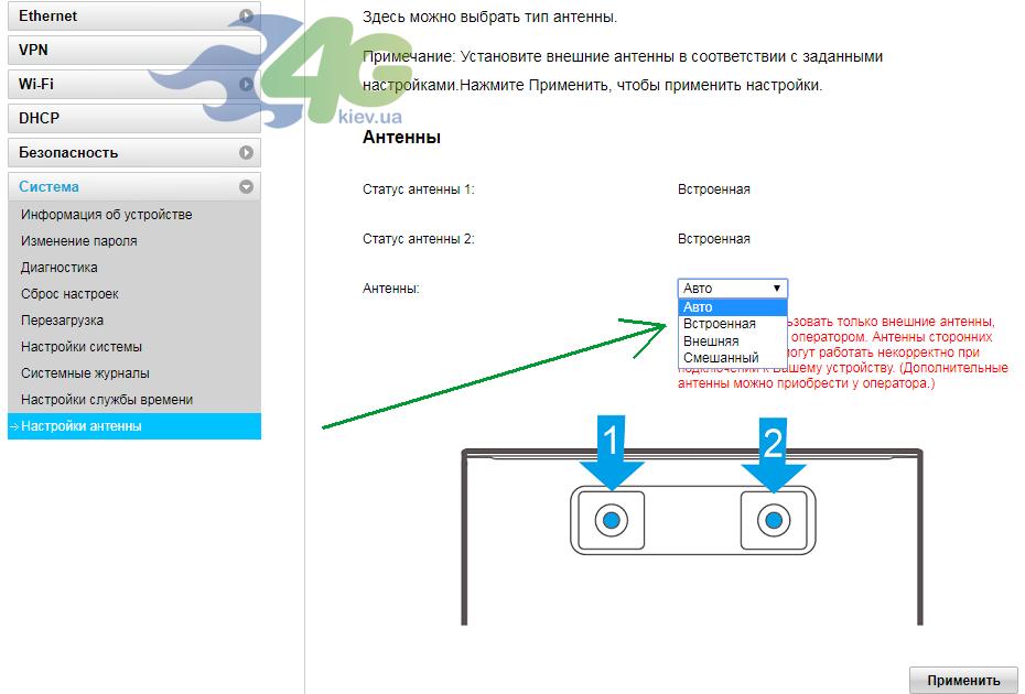 Выбор параметров настройки антенны Huawei B612s