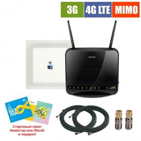 Комплект беспроводного 3G/4G интернета InterGSM Home Internet L3