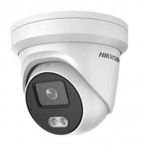 IP-камера Hikvision DS-2CD2347G1-LU (4 мм) 4 Мп ColorVu
