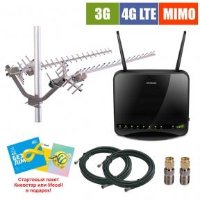 Комплект беспроводного 3G/4G интернета InterGSM Home Internet L4