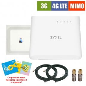 Комплект беспроводного 3G/4G интернета InterGSM Home Internet M4