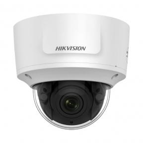 IP-камера Hikvision DS-2CD2746G1-IZ(S) (2.8-12 мм) 4 Мп