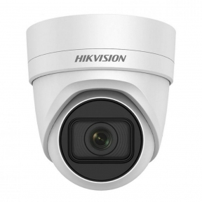 IP камера Hikvision DS-2CD2385G1-I (2,8 мм) 8 Мп