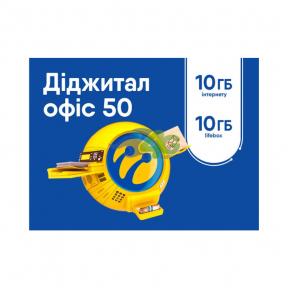 Lifecell Digital Office 50