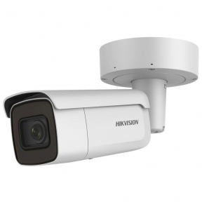 IP-камера Hikvision DS-2CD7A26G0/P-IZS (8-32 мм) 2 Мп