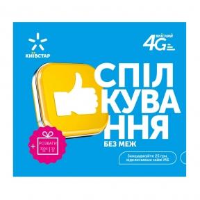 Киевстар Общение без границ