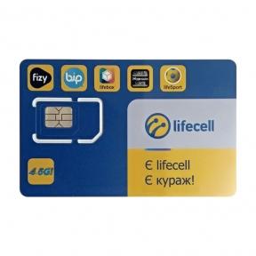 Стартовый пакет Lifecell Бизнес 199 (безлимит)