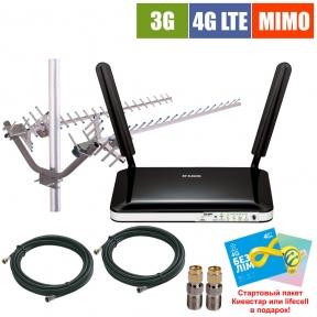 Комплект беспроводного 3G/4G интернета InterGSM Home Internet D2