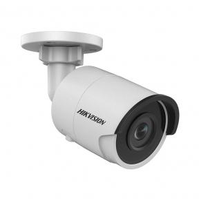 IP-камера Hikvision DS-2CD2045FWD-I (2,8 мм) 4 Мп