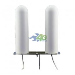 Антенна всенаправленная 4G LTE MIMO 800-2600 МГц усилением 20Дб