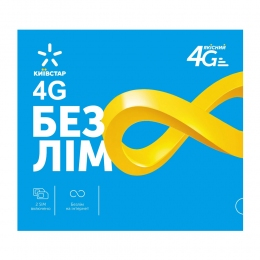 Киевстар Безлим 4G